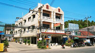 Anan House
